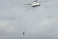 Pemadaman Api Gunung Arjuno Datangkan Helikopter