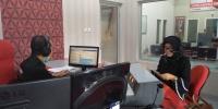Bisnis Interaktif Radio ANDIKA bersama Herba Plus Herba Care