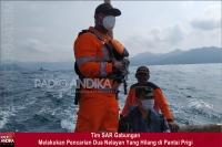 Menyelam Saat Cari Ikan, Dua Nelayan Hilang Tersapu Ombak di Pantai Prigi Trenggalek
