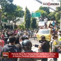 Ijin Hajatan Di Kabupaten Kediri Masih Menunggu Keputusan Bupati